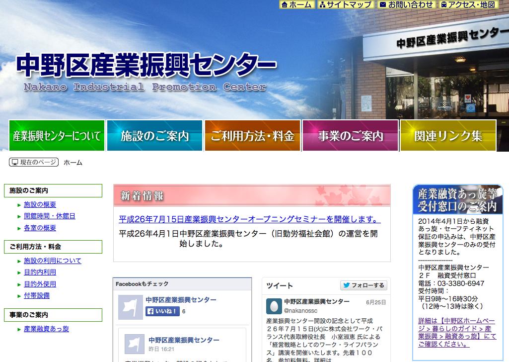 スクリーンショット 2014-06-26 20.06.52