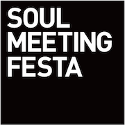 Soul Meeting Festa : S.M.F
