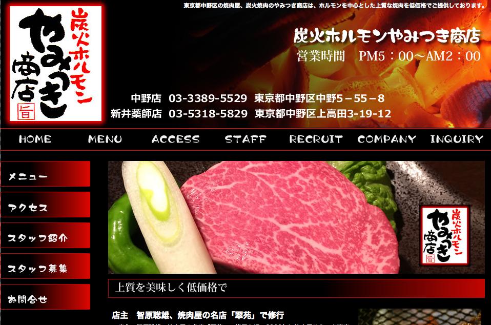 スクリーンショット 2014-11-11 11.30.01